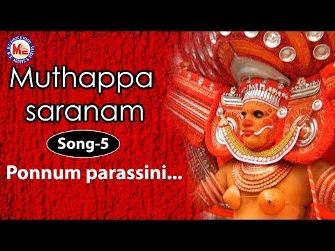 Ponnum parassini - Muthappa Saranam