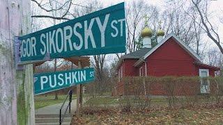улица Пушкина в США