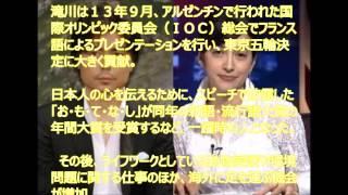 フリーアナウンサーの滝川クリステル(37)と俳優の小澤征悦(40)...