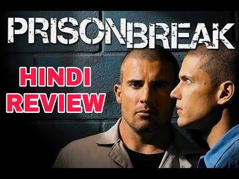 Why You Should Watch Prison Break (HINDI)