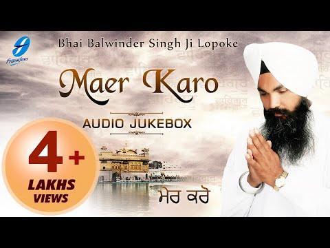 Maer Karo ● Bhai Balwinder Singh ji lopoke ● New Shabad Gurbani Kirtan Jukebox 2016