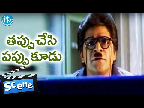 Tappuchesi Pappu Koodu Movie s  Mohan Babu And Ali Comedy  Kodandarami Reddy