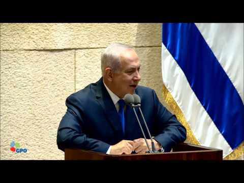 PM Netanyahu at Special Knesset Session for Jerusalem Day