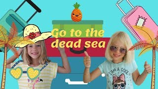 Едем на мертвое море!