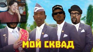 Лютые приколы в играх   WDF 193   ПЕДАЛИРОВАНИЕ! - реакция на gamewadafaq