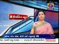 Evening News @ 07:00 PM, Date 28-10-2017