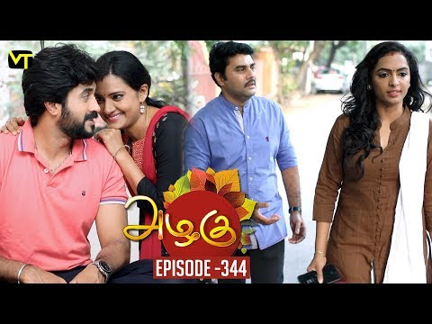 Azhagu - Tamil Serial | அழகு | Episode 344 | Sun TV Serials | 04 Jan 2019 | Revathy | Vision Time
