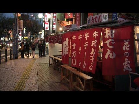 福岡旅行(Fukuoka Travel)