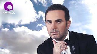 وائل جسار - أنا الحلم ٢٠١٦ | Wael Jassar - Ana El Helm