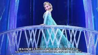Let It Go をGoogle翻訳で訳したら大変なことになった【歌ってみた】