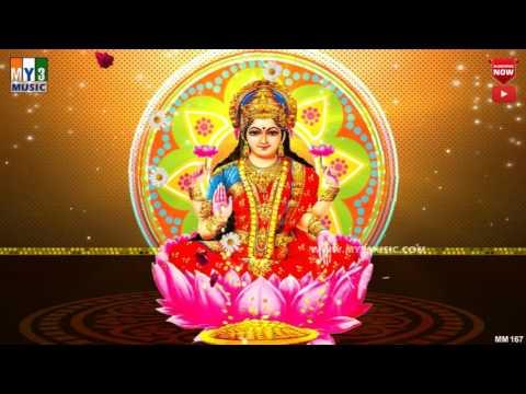Sriman Mahalakshmi Chera Vachindi - Sri Lakshmi Devi Bhakthi Geethalu