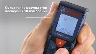 видео Купить Лазерный дальномер Bosch GLM 40 Professional. Заводские цены