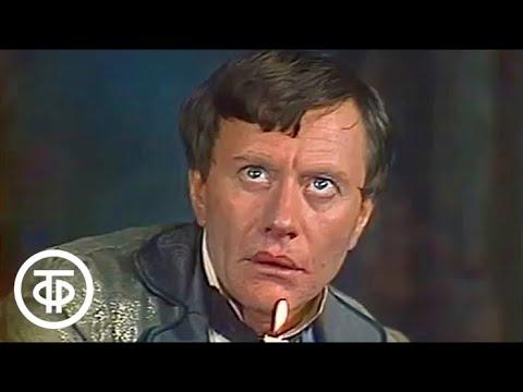 Н.Гоголь. Ревизор. Серия 2. Постановка В.Плучека. А.Миронов, А.Папанов (1982)