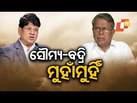 Minister Badri Narayan Patra targets party MP Soumya Ranjan Patnaik