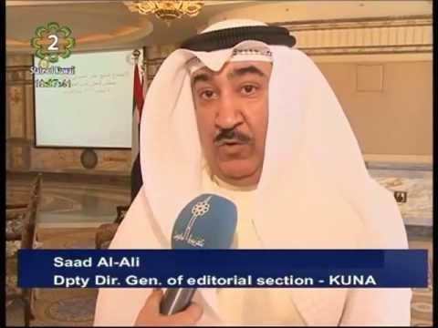 GCC News Agencies hold 17th regular meeting in Kuwait