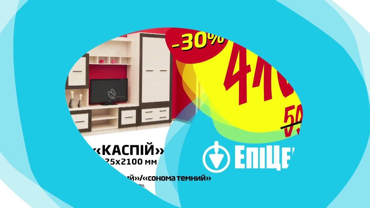 Стулья для кухни, кухонные стулья в интернет-магазине rozetka. Ua. Тел: 0( 800)503-808. Кухонные столы и стулья, лучшие цены, доставка, гарантия!
