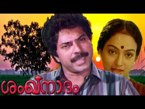 Malayalam full movie SANGHUNADAM | Mammootty | Suresh Gopi