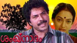 Malayalam full movie SANGHUNADAM   Mammootty   Suresh Gopi