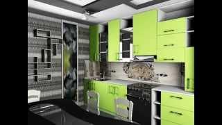 дизайн кухни 12 кв м, визуализация дизайна(, 2015-07-03T19:46:19.000Z)