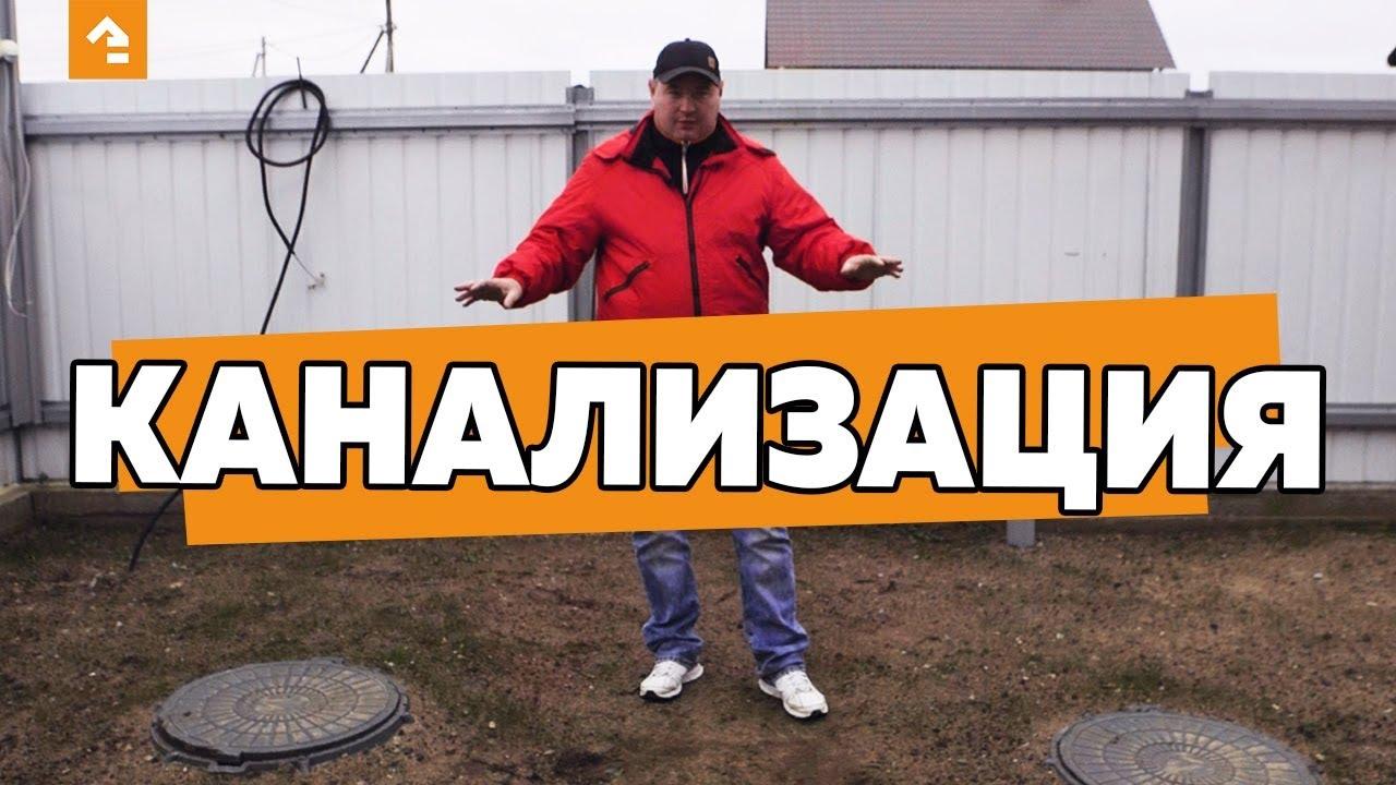профилированный брус - YouTube