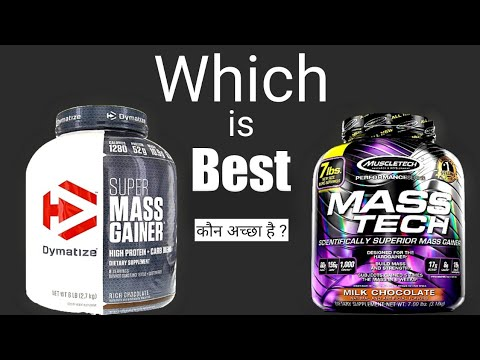 mass muscle gainer para que sirve