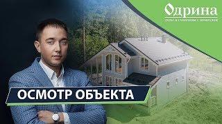 видео Проектирование газовых котельных в Санкт-Петербурге