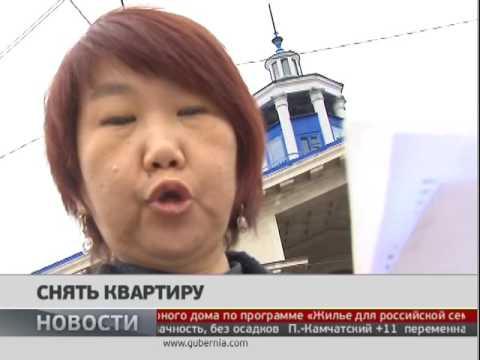 Снять квартиру. Новости. 16/09/2016. GuberniaTV