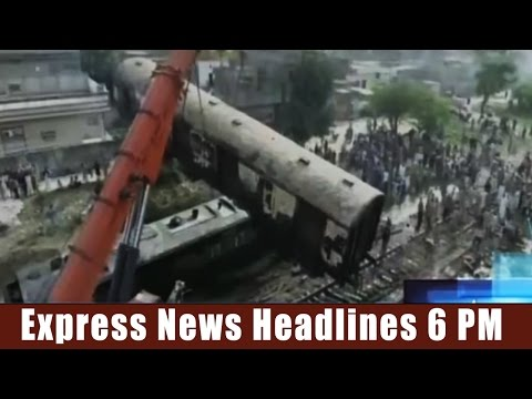 Express News Headlines - 06:00 PM   28 March 2017