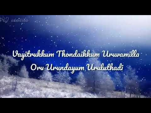 Ennavale Adi Ennavale Song Lyrics - tamil2lyrics.com