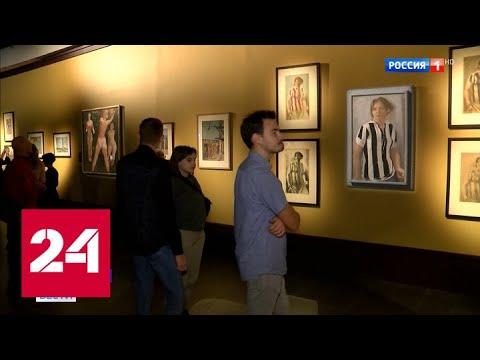 На Петербургском культурном форуме подпишут более 90 соглашений - Россия 24