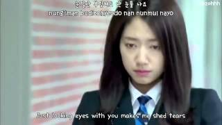 Lena Park   Only With My Heart 마음으로만 The Heirs OST Eng Sub + Romanization + Hangul
