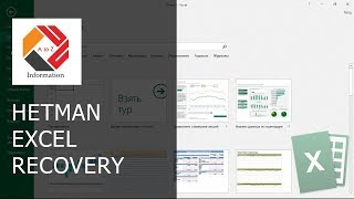 Recovering Deleted Excel (XLS, XLSX) Files With Hetman Excel Recovery Software