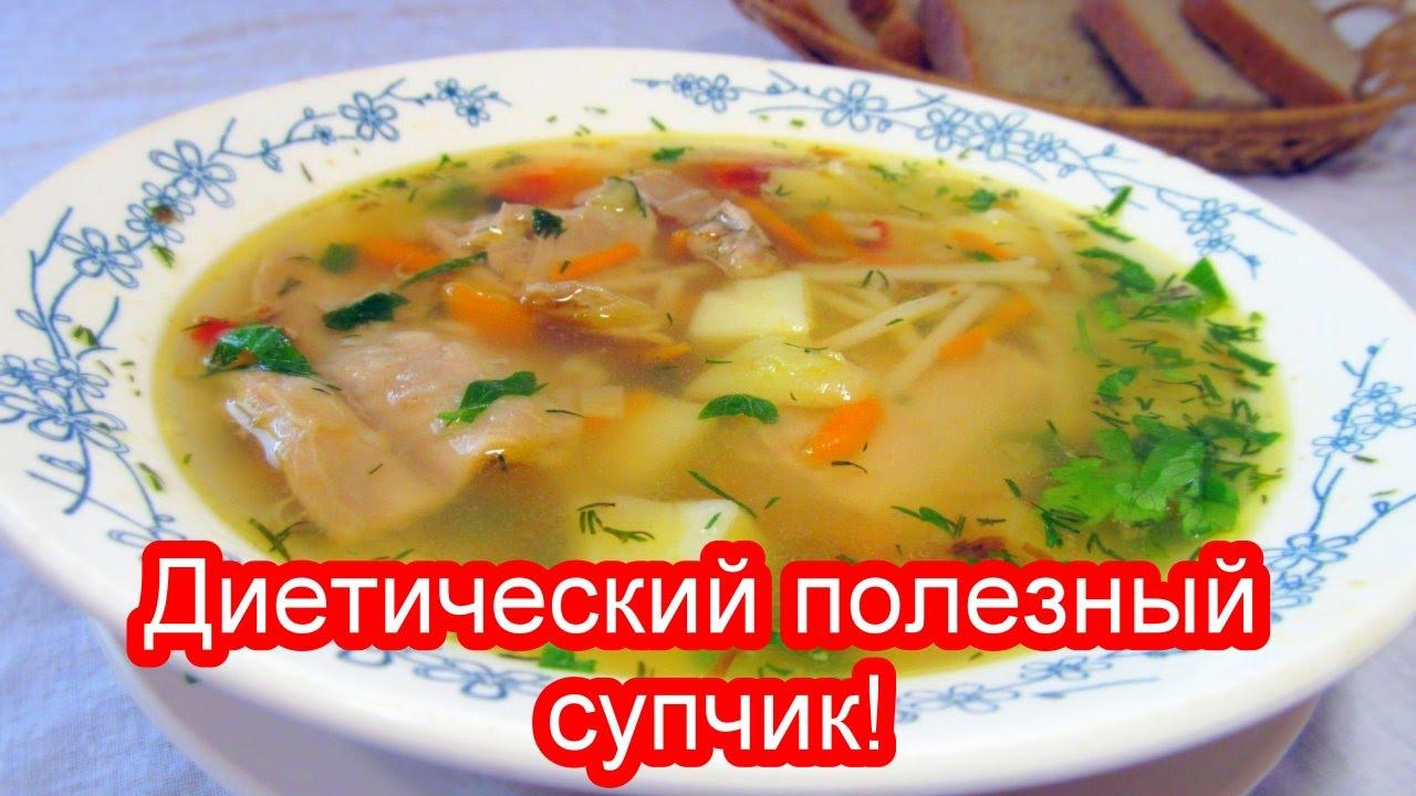 рецепты супа из кролика с фото для детей