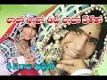 Lalo sado chitti laja kararo song mix by Dj Raju Nayak