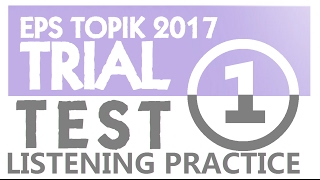 EPS TOPIK 2017 (Listening Trial Test 1 with answer key and KOR/ENG subtitle)
