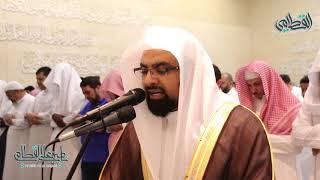 الشيخ ناصر القطامي - سورة الواقعة بترتيل باكي ومؤثر | تهجد ليلة 27 رمضان 1439