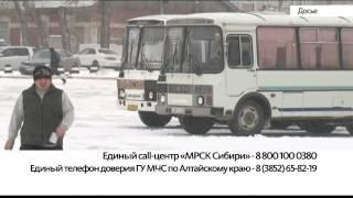 В Алтайском крае из-за непогоды сразу у 7000 человек отключили электроэнергию