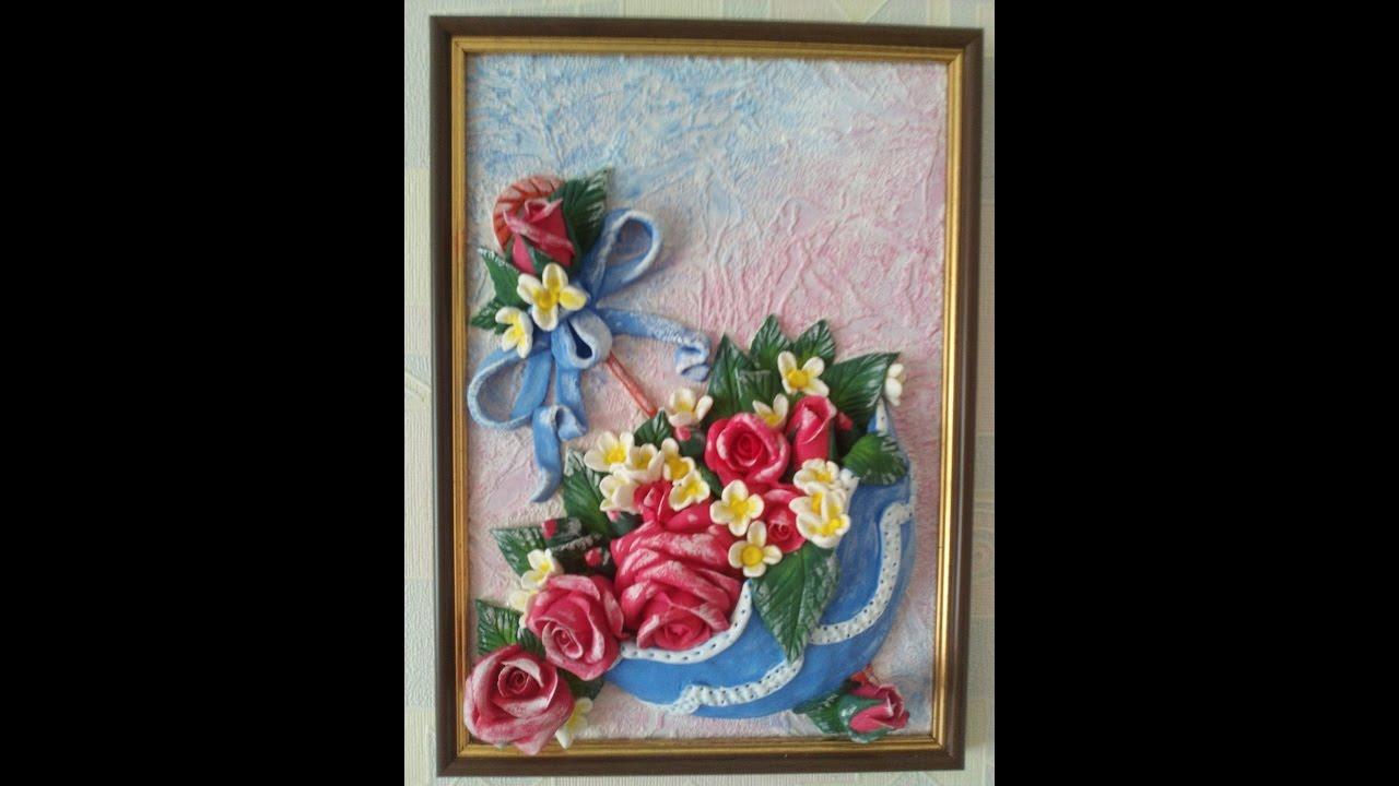 Окрашивание живые цветов