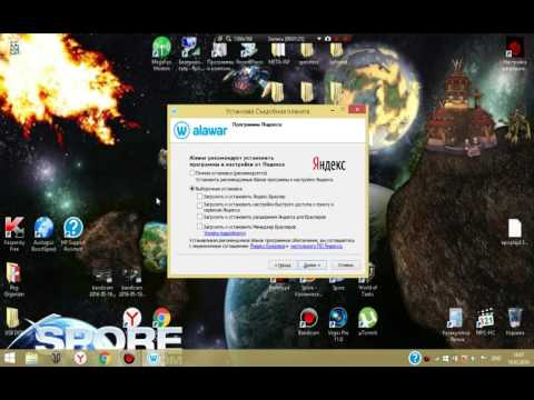 Игры Tasty Planet играть онлайн Съедобная Планета 1 2 3 4