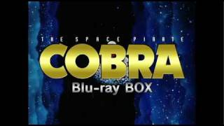 COBRA 1982 Blu-ray BOX Trailer