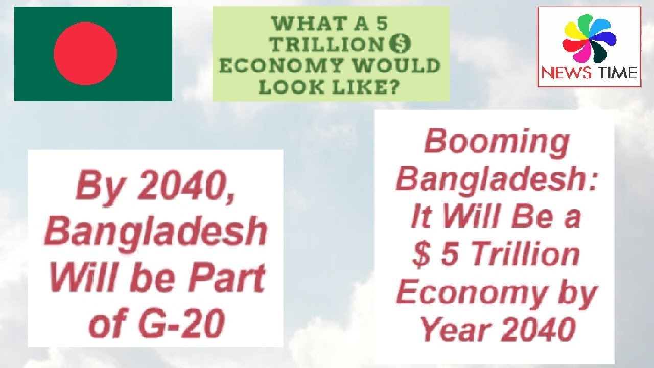 Bangladesh:It Will Be $1 Trillion Economy by 2030,$ 2 4 T Eco by 2035 & $ 5  Trillion Economy by 2040