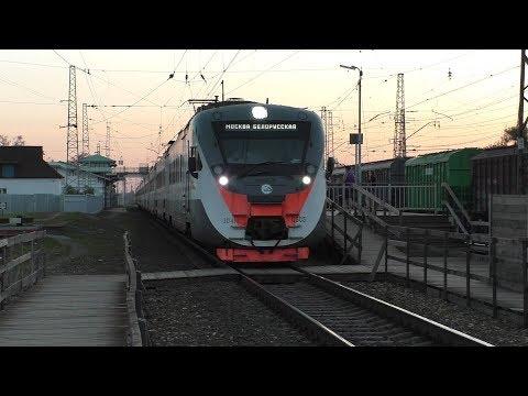 Электропоезд ЭД4М-0503 ЦППК станция Кубинка-1