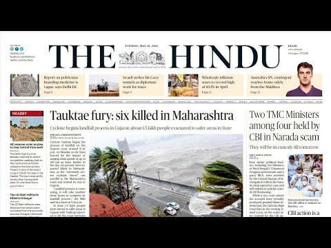 18 May 2021- The Hindu Newspaper Today | The Hindu Editorial Analysis | Current affairs Today