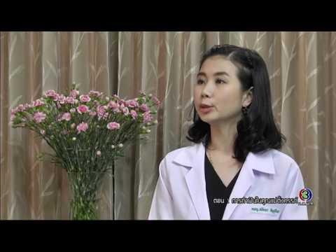ย้อนหลัง Health Me Please | การทำฟันในคุณแม่ตั้งครรภ์ ตอนที่ 5 | 09-06-60 | Ch3Thailand