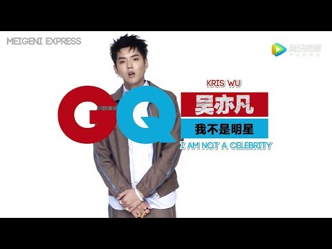 [ENG SUB] Kris Wu for GQ: I'm not a celebrity. I'm a singer and actor.