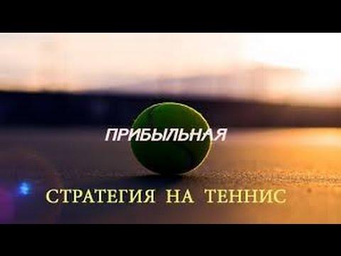 ПРОГНОЗ ТОТТЕНХЭМ - ЮВЕНТУС / ФИГУРКИ ИЗ ДОМИНО / ЛИГА ЧЕМПИОНОВиз YouTube · Длительность: 18 мин44 с