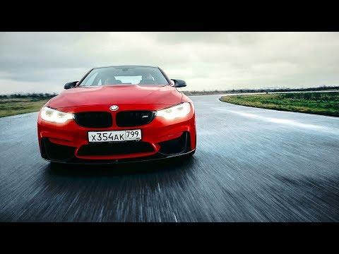 BMW M4 - Мнение через 2 недели владения..