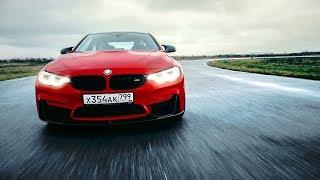 BMW M4 - Мнение через 2 недели..