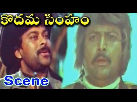 Kodama Simham Movie || Chiranjeevi Going to Search Mohanbabu || Chiranjeevi, Sonam, Radha
