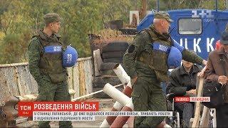 У Станиці Луганській тривають роботи з відновлення підірваного мосту